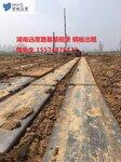 路基箱租赁(出租)路基板出租铺路钢板出租供应规格5.5m1.5m0.14m