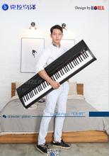 克拉乌泽厂家,批发电钢琴