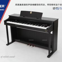 克拉乌泽品牌数码钢琴生产厂家,我公司产品一台起批可代发货