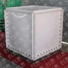 万维膨胀式玻璃钢模压水箱SCM消防保温水箱小区供水设备品质保证图片
