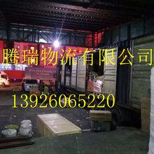 物流佛山到杭州货运公司物流专线价格多少