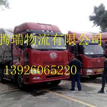佛山到哈尔滨小轿车运输专业直达