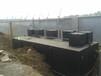 医疗污水处理设备生产厂家