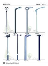 浩峰照明高杆灯厂家直销高杆灯全国联保质量保障性价比最高图片