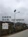 衡阳南岳区太阳能路灯价格/衡阳太阳能路灯厂家