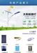 常德太阳能路灯批发价格6米LED太阳能路灯多少钱