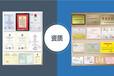 湘西龙山太阳能路灯安装方法/锂电池太阳能路灯厂家批发