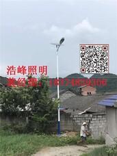 湘西太阳能路灯,LED太阳能路灯,吉首太阳能路灯