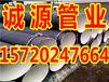 TPEP防腐钢管大口径输水管道,防腐新技术TPEP防腐钢管