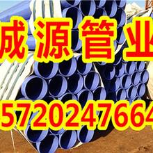 大口径涂塑钢管报价,法兰连接大口径涂塑钢管介绍