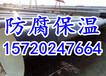 四油三布防腐直缝焊管厂家