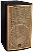 DMJKP-4012十二寸专业音箱