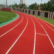 预制型塑胶跑道运动场地塑胶跑道学校操场塑胶跑道