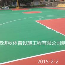 硬地丙烯酸丙烯酸篮球场硬地丙烯酸球场材料生产厂家运动场地地坪漆施工图片