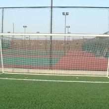 足球门十一人制足球门七人制足球门体育足球门室外足球门