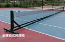 室外网球柱网球柱网球场网球柱学校网球柱体育中心网球柱比赛网球柱供应图片