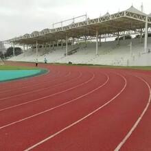 复合型塑胶跑道运动场地塑胶跑道学校运动场地塑胶跑道