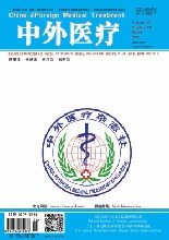 四川快速论文发表平台职称论文发表期刊杂志发表