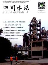 四川水利行业中级职称申报有哪些条件?四川论文发表平台