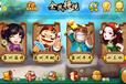 怀化红拐弯棋牌游戏软件app开发制作房卡金币比赛模式
