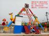 海盗船游乐设施生产厂家,海盗船游乐设备价格,海盗船游乐设备批发