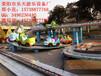 濮阳无轨火车游艺设备,濮阳无轨火车游艺机设备,濮阳无轨火车游乐场设施