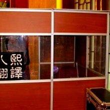 广州翻译公司哪个好-广州笔译合同出国资料银行证件、口译交传同传会议