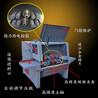 锯切方料进料长度在40-400公分全自动方木多片锯型号MGJF150-1