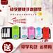 河北厂家批发手卷钢琴便携式电子琴儿童初学者