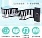 河北卡斯佳厂家批发手卷钢琴便携式电子琴成人初学者