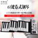 卡斯佳手卷钢琴便携式折叠电子琴成人初学者