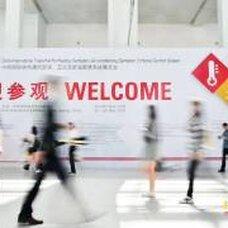 中国热泵展,中央空调两联供,水机空调两联供,热泵地暖两联供