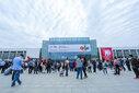 北京暖通展第22届ISH供热展锅炉展新风展舒适家居展览会图片