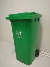 苏州垃圾桶、垃圾桶、垃圾箱、电动垃圾车、首选苏州亿仟万市政设施有限公司