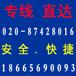 广州到扬州物流公司