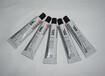 耐高温硅胶胶水,耐高温硅胶胶水价格,耐高温硅胶专用胶水