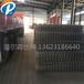 隧道钢筋网带肋钢筋焊接网生产厂规格齐全