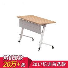 超低价出售精品培训桌办公桌条形桌办公椅免费上门测量送货安装