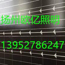 厂家直销12V60W太阳能单晶电池板扬州欧亿厂家图片