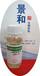 JHOD-28油悬助剂