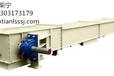 MC型埋刮板输送机的工作原理是什么