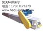ms型埋刮板输送机值得你选择