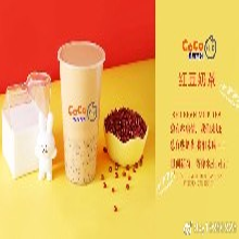2020年coco都可奶茶加盟:广阔的市场,盈利的利器!