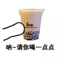 一点点奶茶品牌为你撑起创业一片天