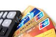 银行卡包银行卡套价格图片打折包邮_淘宝网银行卡