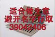 多卡位卡包银行卡包夹,一般用什么材料做的,温岭
