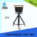 单屏提词器/分光镜/播音员提示器/提示系统进口20寸题词器玻璃