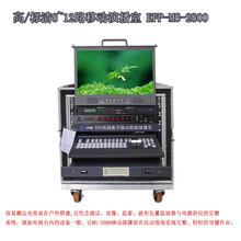集成移动式洋铭SE-2800箱载演播室高清一体机导播台现货正品直销