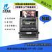 天影视通厂家ms2200高清6路移动箱载演播室洋铭导播录像系统