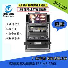高清SDIhdmi6路专业视频特技导播台切换台多机位箱载移动演播室图片